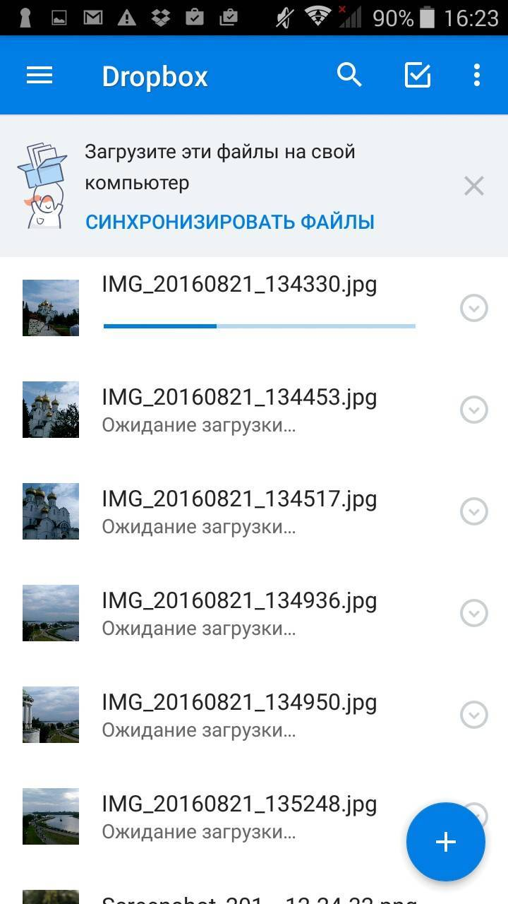 Загрузка фотографий в Dropbox
