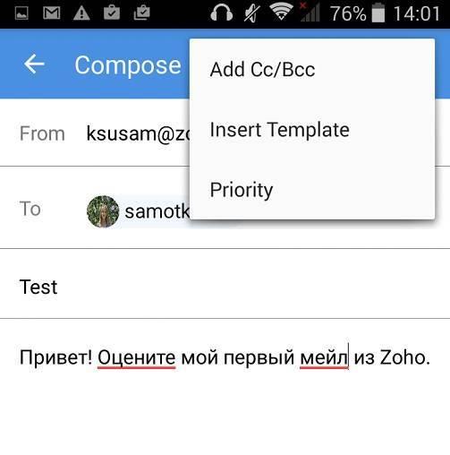 Создание письма в Zoho Mail