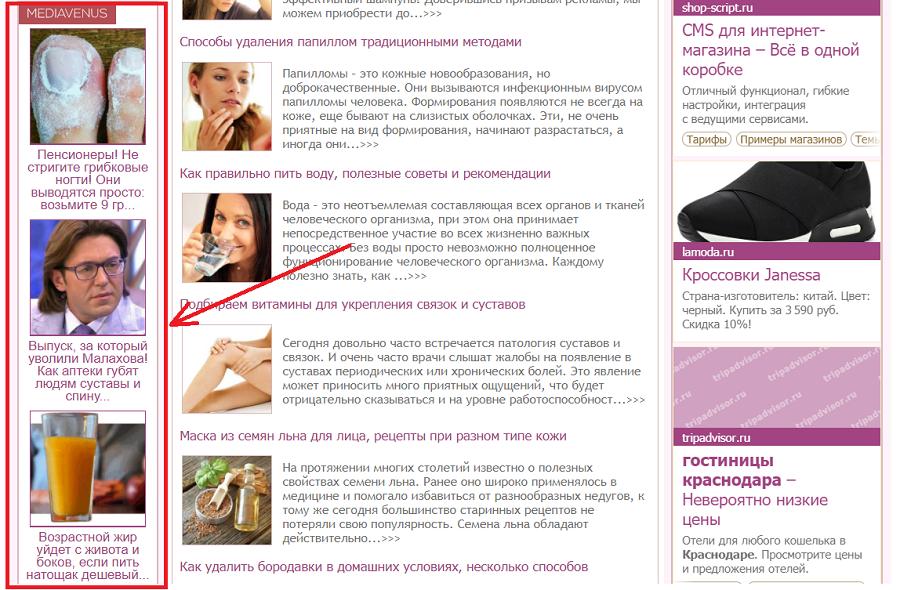 Продвижение в Yandex Direct