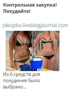 Фото «до и после»