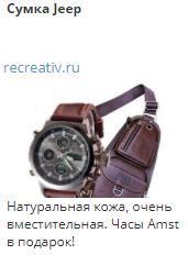 подарок в заголовке