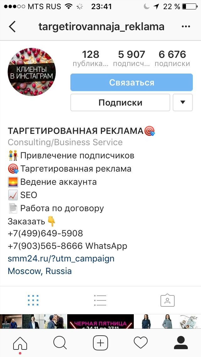 Форма обратной связи в Instagram выглядит вот так