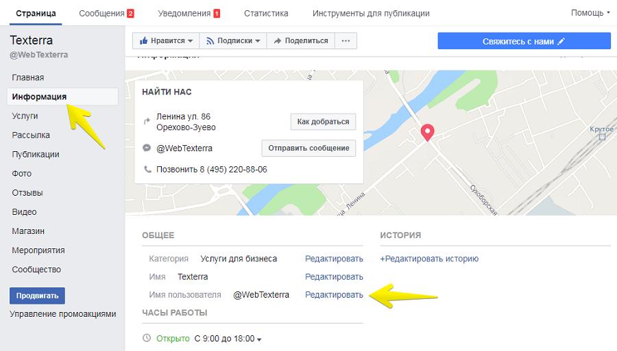 Продвижение сети соберите компании много информации почитайте отзывы посмотрите портфолио установка php сайта на хостинг