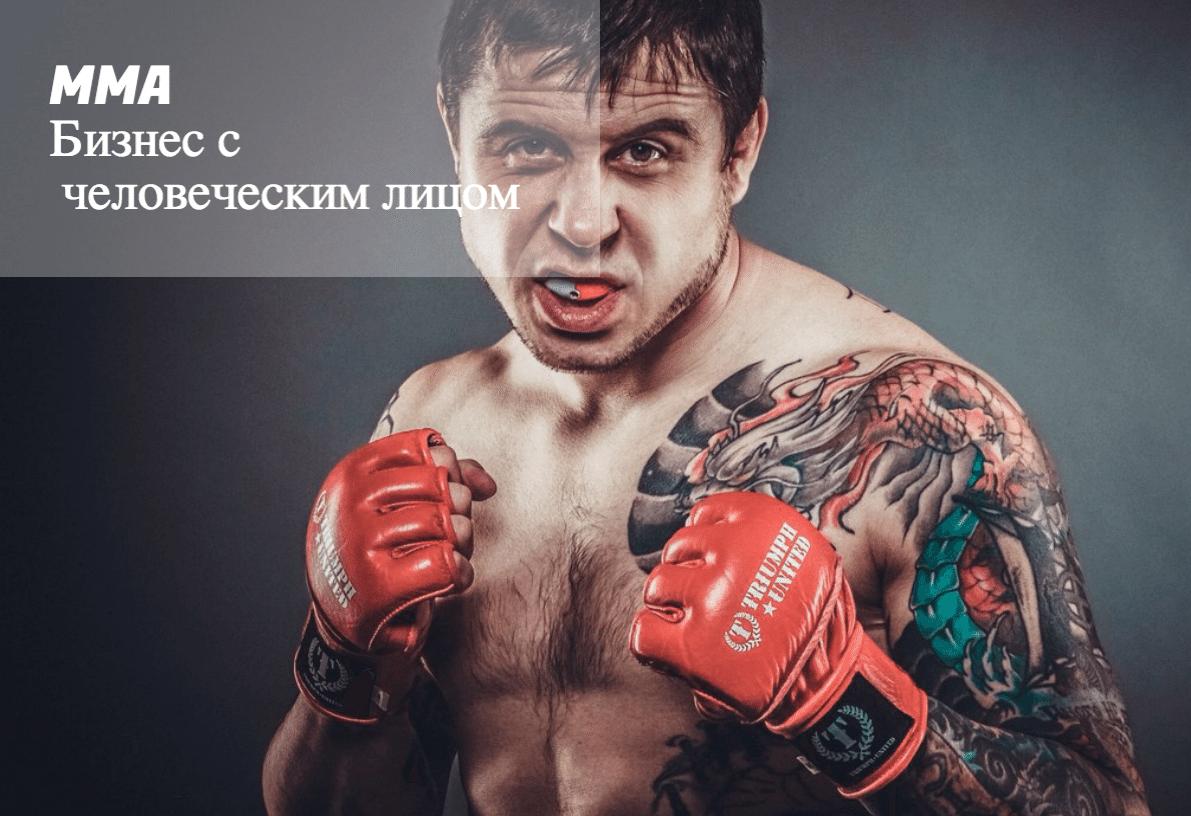 Тренер Валентин Овсянников – лицо клуба