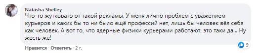 Комментарии в Facebook
