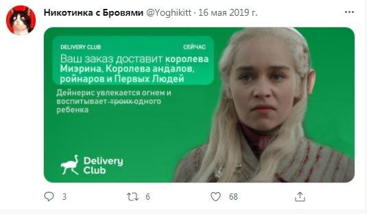 Реклама разошлась на шутки и мемы