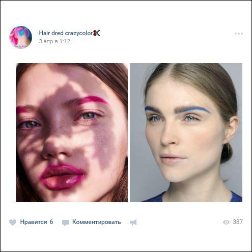 В этой группе выкладывают фото с цветными волосами, цветные брови — релевантная тема