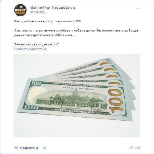 Это плохой пример: метафора «зарплата — деньги». Абстрактная картинка использована как декорация. Она не дополняет текст, а делает его еще более сомнительным. Это метафора «с первой полки»