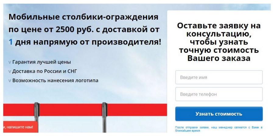 20+ свежих кейсов по увеличению конверсии посадочной страницы