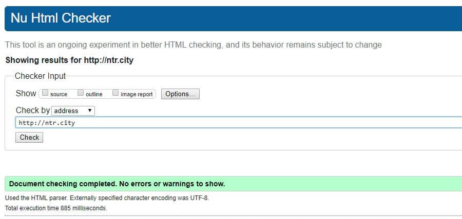 Если все хорошо, то увидите такое уведомление после проверки. Либо список ошибок, если они есть.