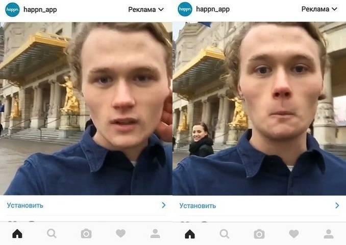 Приложение для знакомств happn снимает для своей рекламы любопытные постановочные ролики