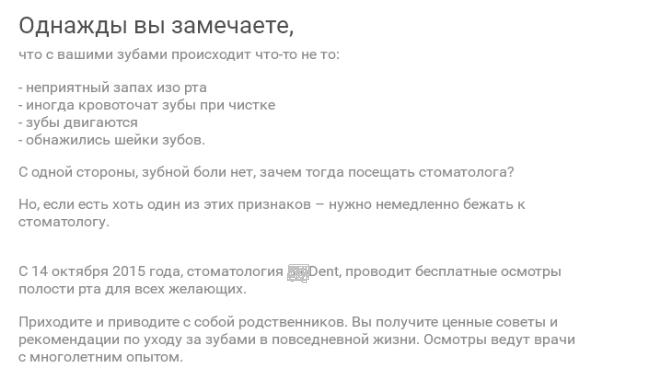 Вариант письма
