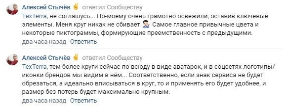 Из сообщества TexTerra во «ВКонтакте»