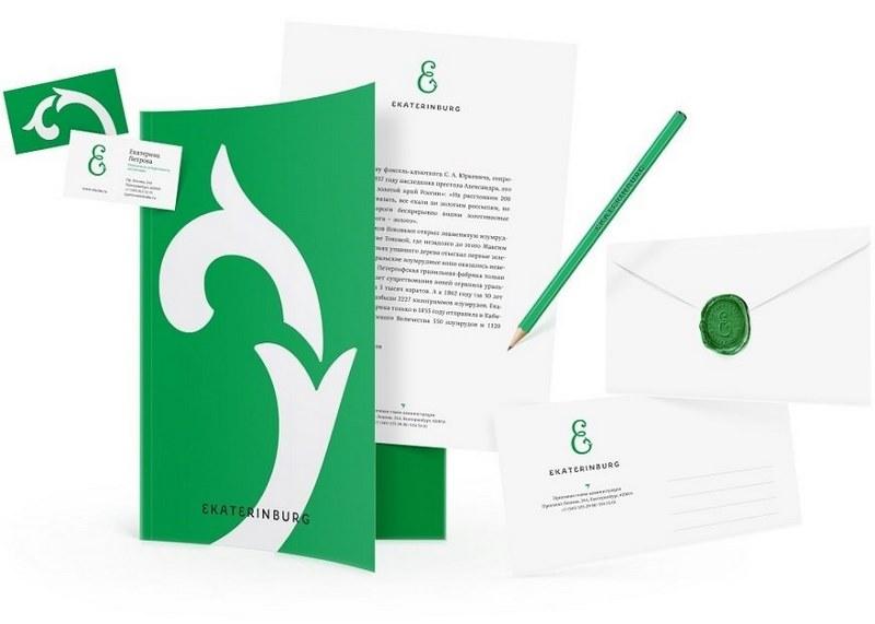 Еще один уральский логотип, но в корне отличается от Перми. Дизайнеры использовали кусочек традиционного орнамента, прописное начертание буквы и сложный оттенок зеленого – на радость загадочной русской душе