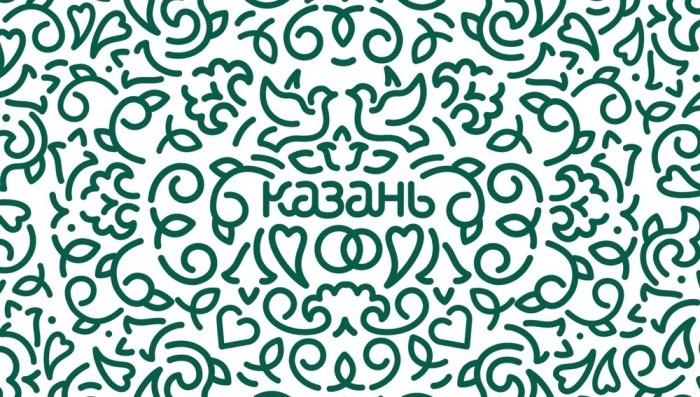 Свежак, представили весной этого года. Разработан студентами Британской высшей школы дизайна специально для брендирования сувениров