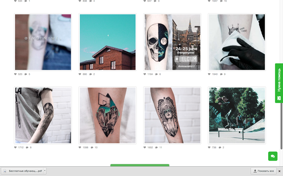 3 - Сказ о том, как тату-мастер аккаунт в Instagram раскрутил