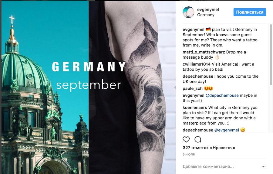 6 - Сказ о том, как тату-мастер аккаунт в Instagram раскрутил