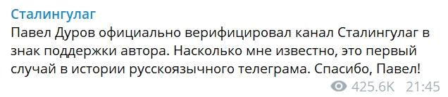 Пост Сани из Дагестана