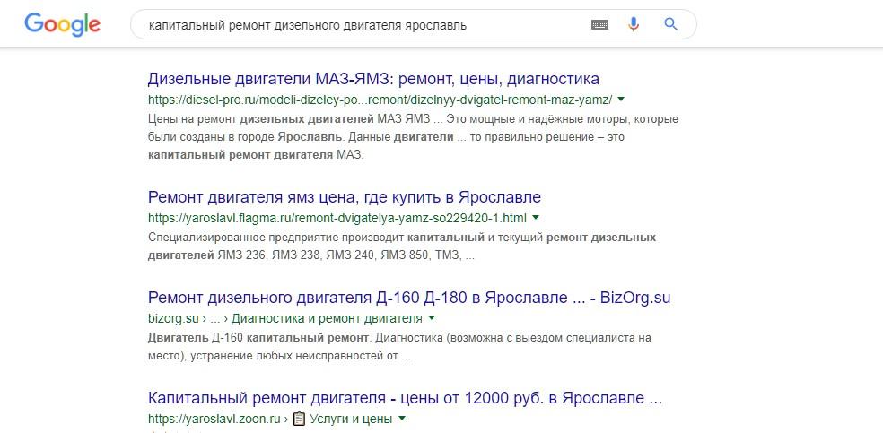 Ярославль – не город