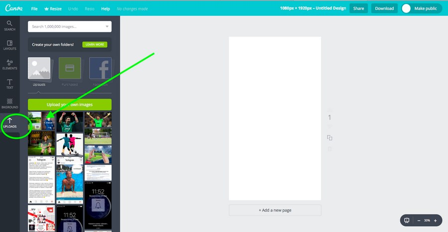 Загружаем картинки через кнопку «Uploads» в левом меню