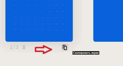 Не нужно зажимать Ctrl+C, как раньше. Для этого появилась кнопка