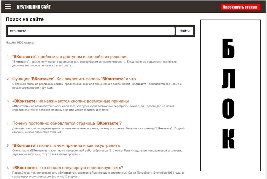 Выжимаем максимум: как начинающему вебмастеру увеличить доход с AdSense