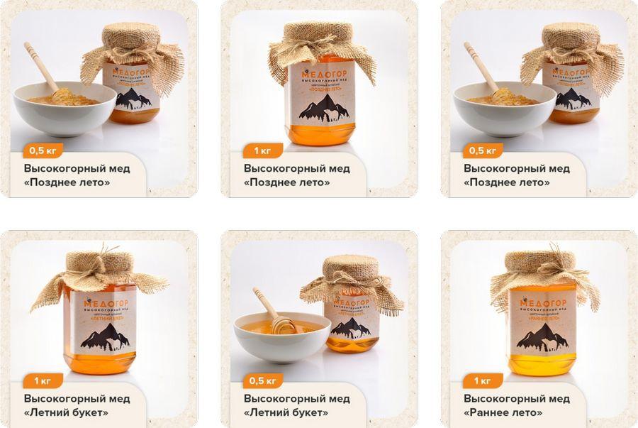 Варианты этикеток для баночки с медом объемом 1 л