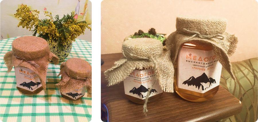 Фото заказов, полученных клиентами «Медогор»