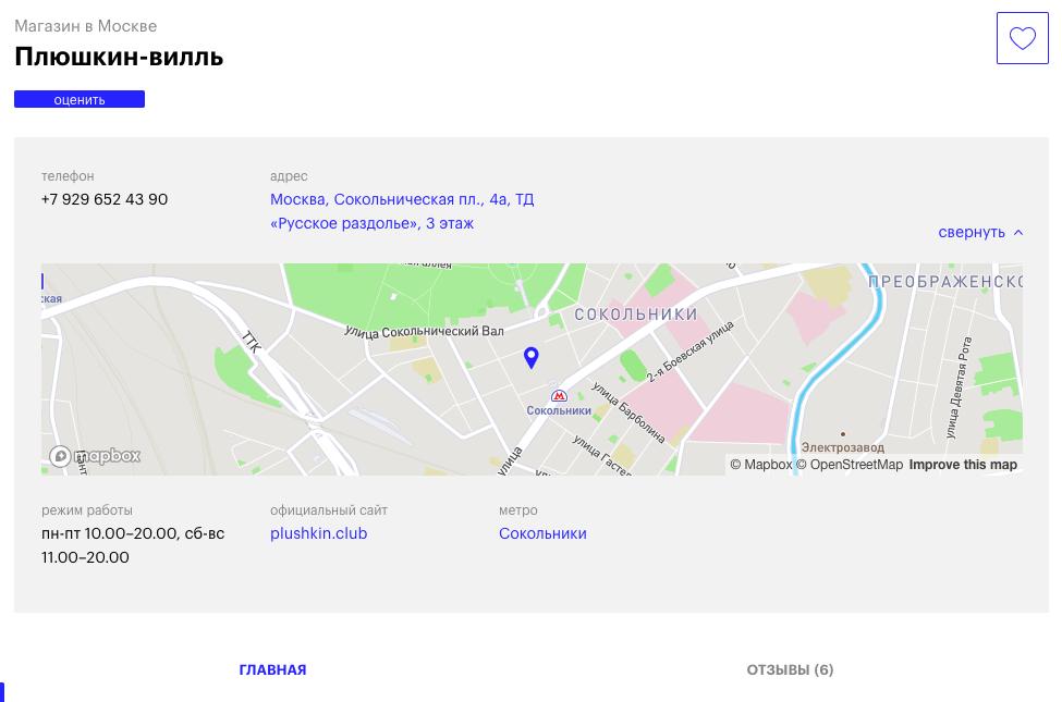 Вывод сайта в топ яндекс 2-я Боевская улица как копировать текст сайта без ссылки
