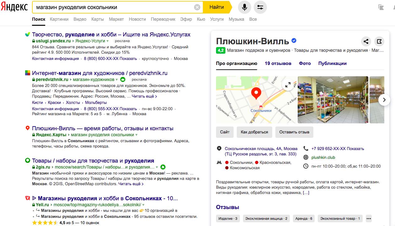 Вывод сайта в топ яндекс 2-я Боевская улица курсы создания сайтов в wordpress видео уроки