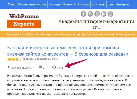 Статья Ильи Русакова, написанная после первой же просьбы и присланная через неделю