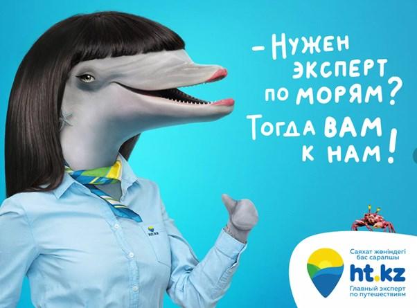 Нестандартный подход в рекламах туристических агентств