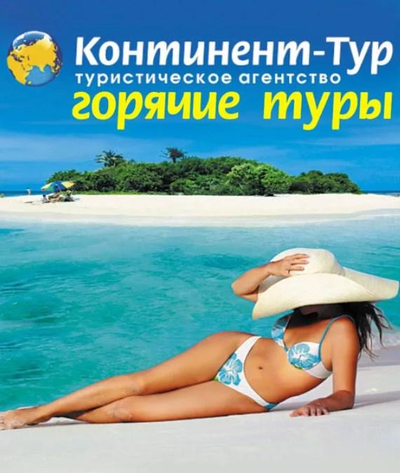 Девушка в ярком купальнике на пляже или у бассейна – одна из самых популярных идей для рекламы турагенства