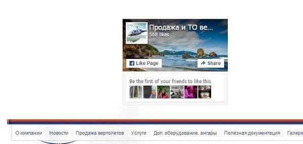 Сниппет группы в Facebook