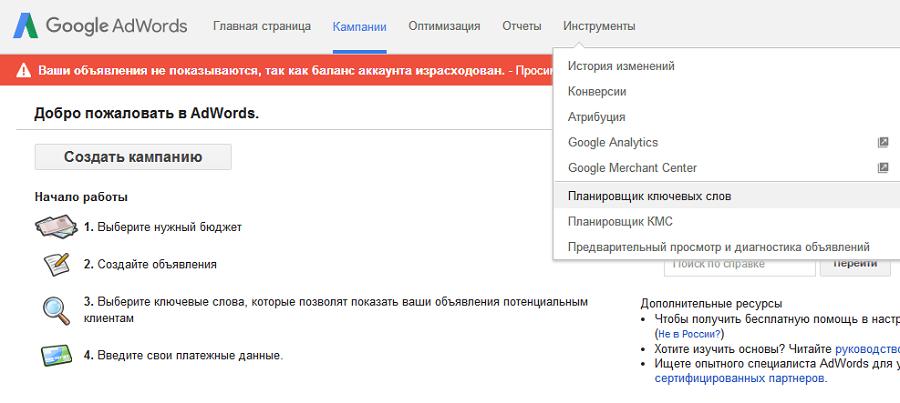 https://texterra.ru/upload/img/16-08-2017/10.png