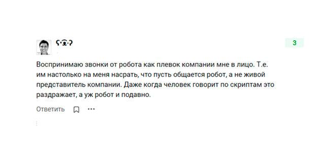 Комментарии к статье о роботизированных сервисах на vc.ru