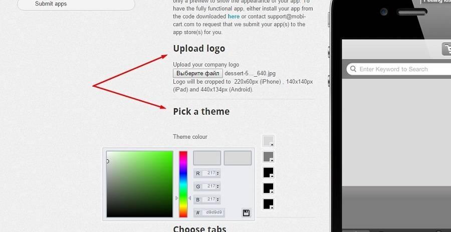Как сделать сайт для андроид фото 362