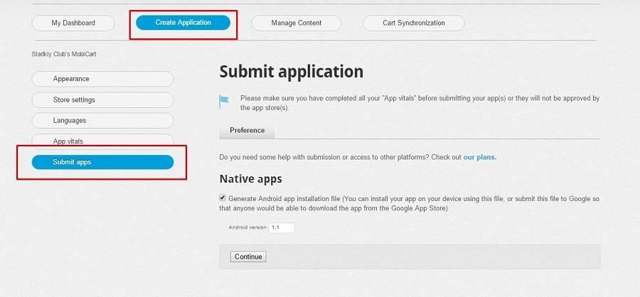 Веб-разработка: Создаем загрузочный файл