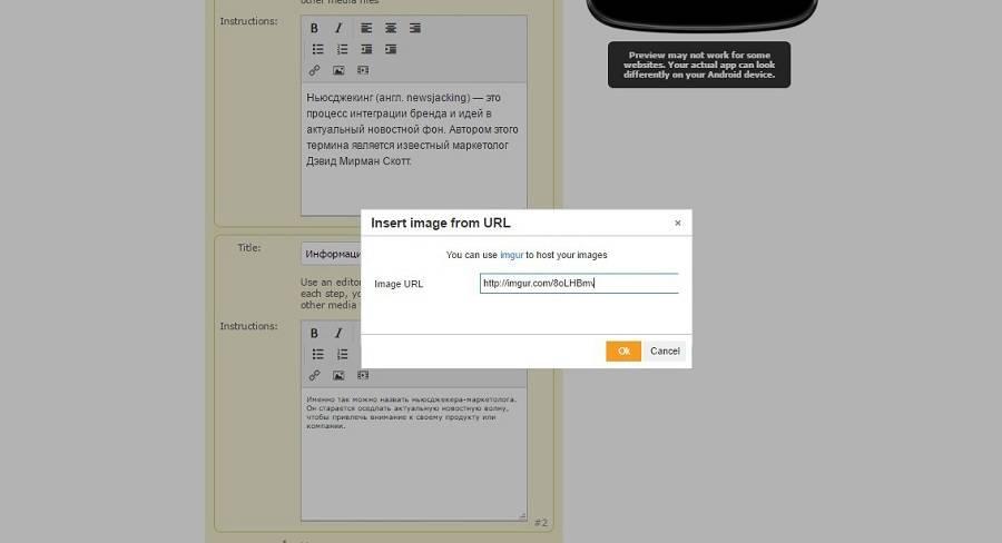 Веб-разработка: Указываем ссылку на изображение и добавляем текст