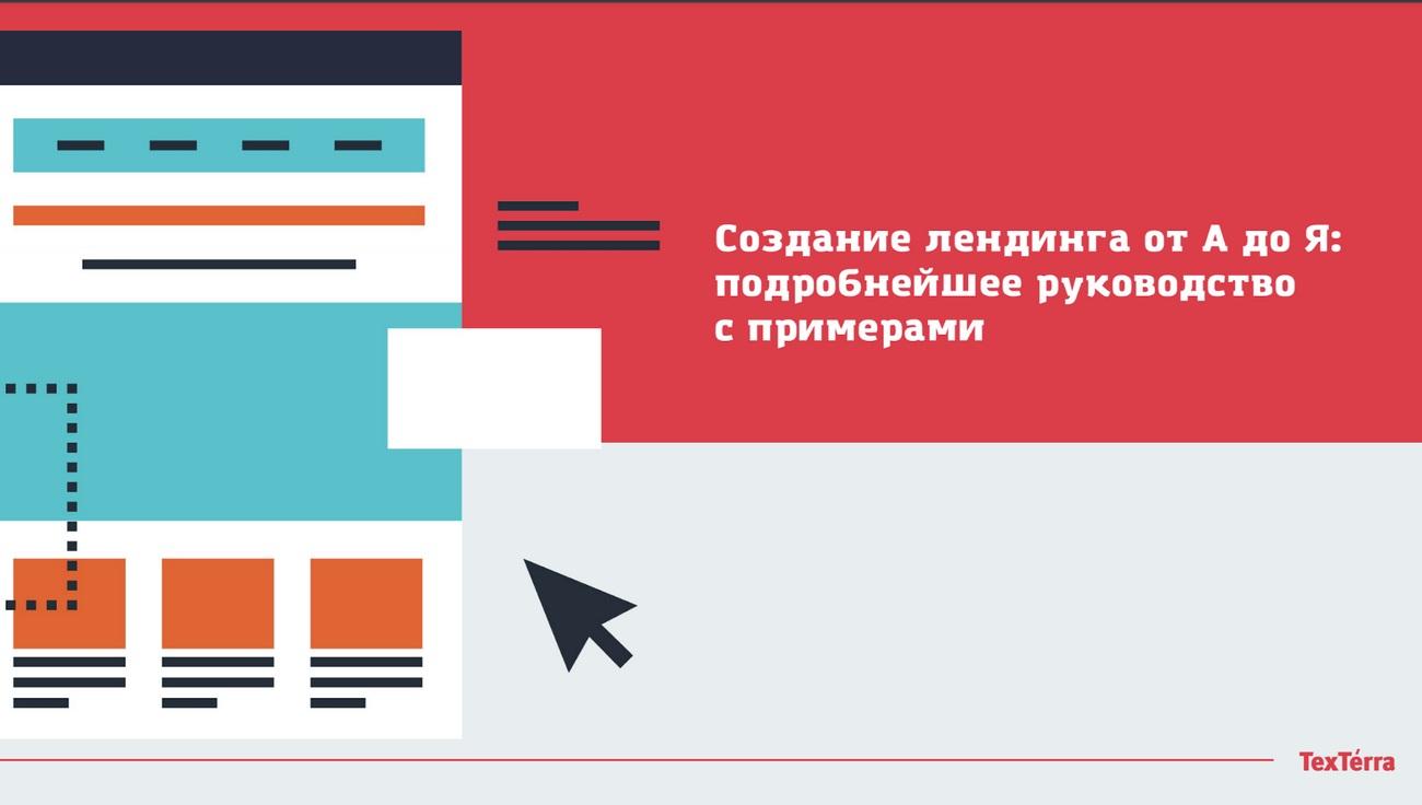 Index продвижение сайтов прогонка хрумером Котлас