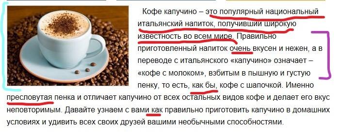 «Как бы» кофе