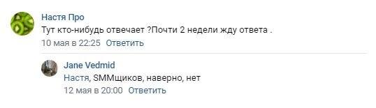 Комментарии из группы Фонда Константина Хабенского «ВКонтакте»