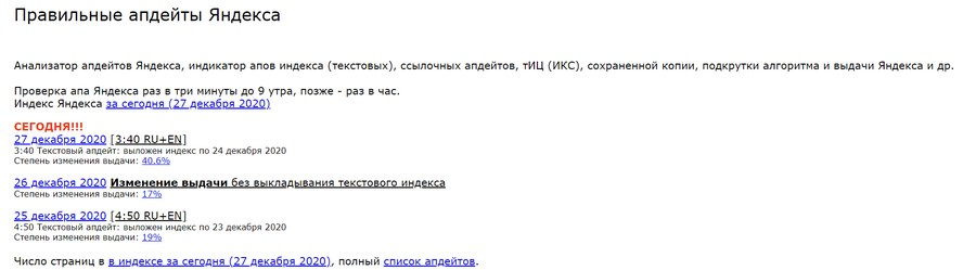 Инструменты для продвижения сайта в яндекс рекламное агенство Бабушкин