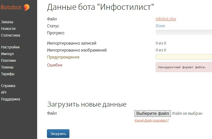 eaa1b99d8d58 Продажи через Telegram  как самостоятельно создать бот интернет ...