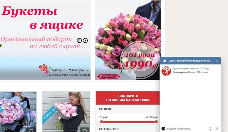 a1f054d2ac2a Какой контент нужен для интернет-магазина: полный чек-лист с рекомендациями