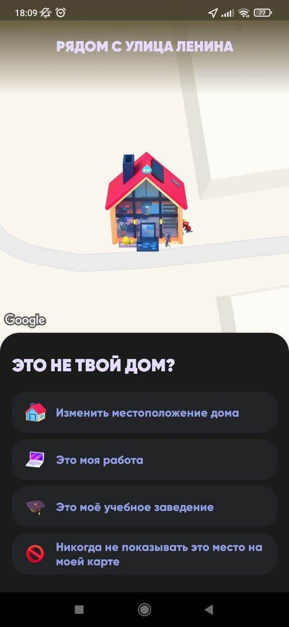 Мой маршрут оказался не особо разнообразным: дом, ближайший супермаркет и бассейн