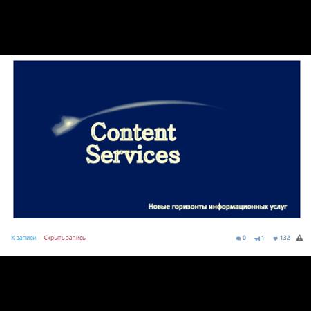 Секс миссия х миссия страница в контакте