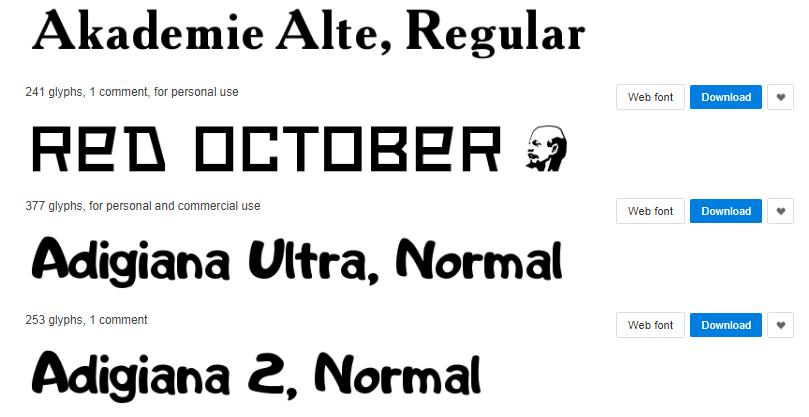"""Если шрифт разрешен для коммерческого использования, можно нажать на """"Web font"""", перейти на специальный сервис и скачать архив с кодом CSS"""