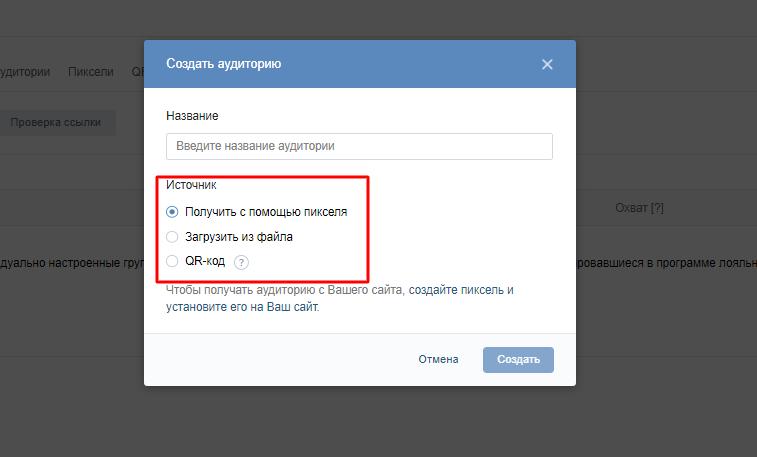 Загружаем файл с данными пользователей