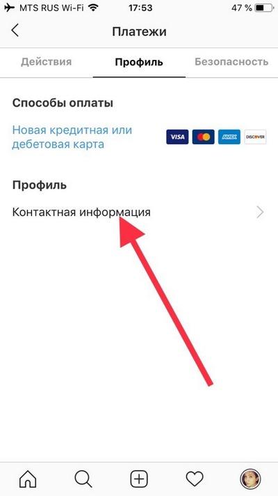 Это почта, к которой привязан ваш аккаунт – на нее будут приходить и сведения о покупках